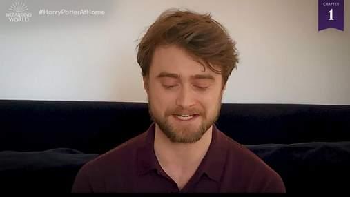 Дэниэл Рэдклифф прочитал отрывок книги о Гарри Поттере: видео