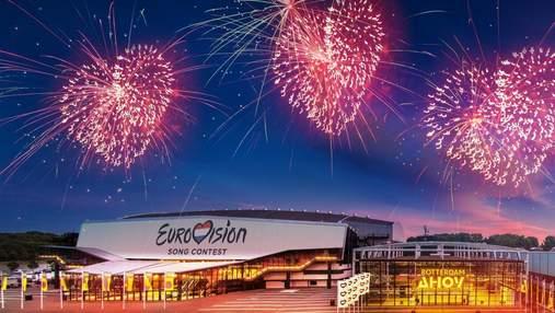 Євробачення-2020: онлайн-трансляція другого концерту
