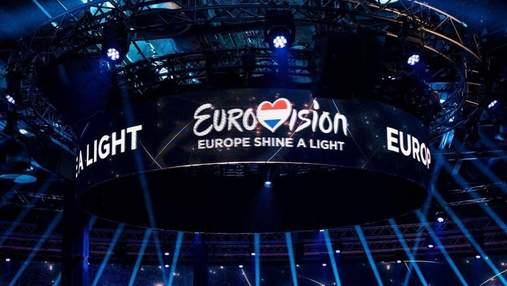 Евровидение-2020: видео грандиозного онлайн-концерта Europe Shine A Light