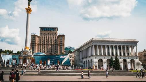 День Києва 2020 пройде онлайн: які заходи заплановані