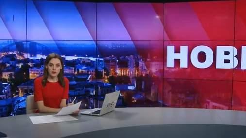 Итоговый выпуск новостей за 21:00: Открытие границ. Самая большая взятка за всю историю Украины