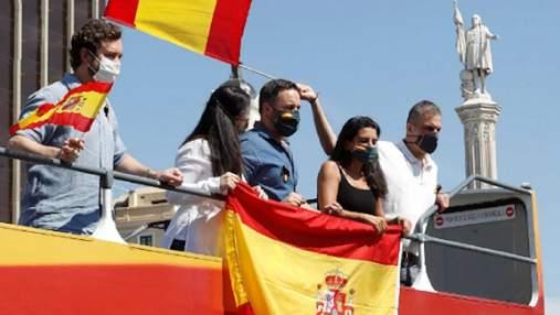Испания открывает границы с 21 июня: будут ли принимать туристов из Украины