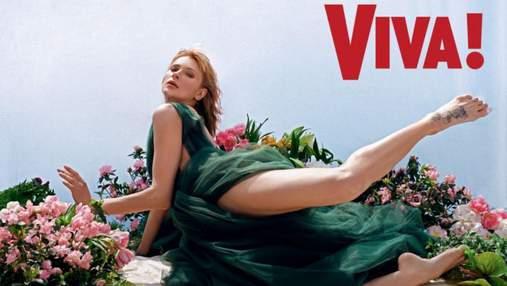 TAYANNA знялась у чарівній квітковій фотосесії для журналу Viva! – фото