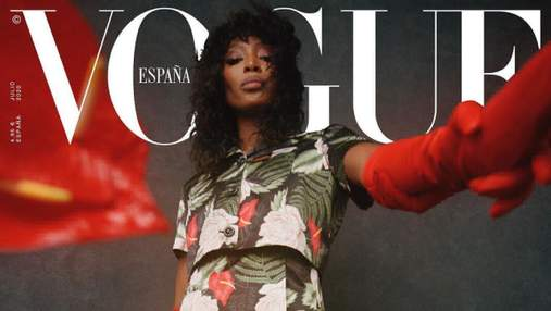 50-річна Наомі Кемпбелл вразила красою на обкладинці глянцю Vogue