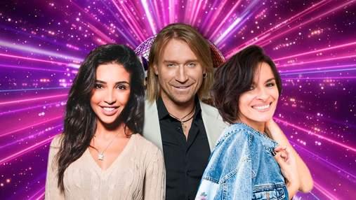 Танцы со звездами 2020: список участников танцевального шоу