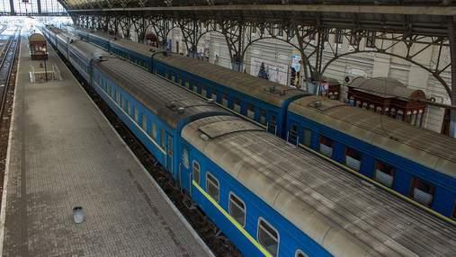 Укрзалізниця відновить ще один потяг зі Львова: напрям та ціни