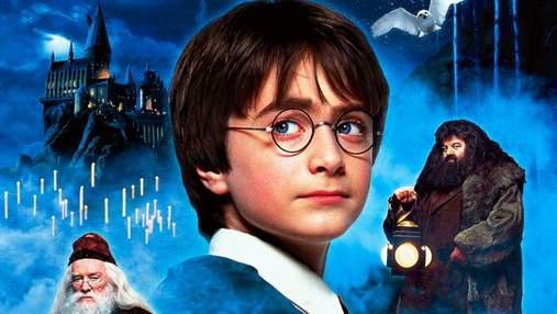 """Допомогли китайці і карантин: перша частина """"Гаррі Поттера"""" зібрала мільярд доларів у прокаті"""