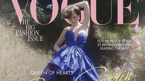 В образі принцеси Діани: Емма Коррін знялася для обкладинки Vogue – чарівні кадри