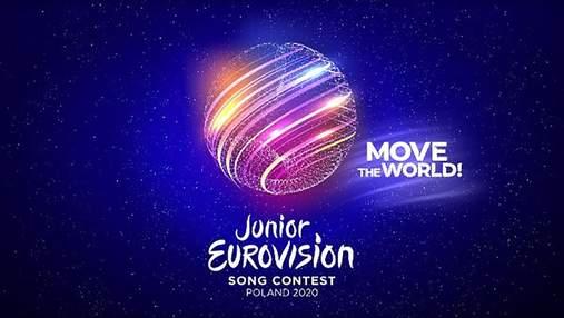 Дитяче Євробачення 2020: Україну представлятиме Олександр Балабанов