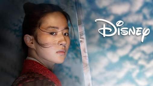 """Представники Disney вперше прокоментували скандал щодо фільму """"Мулан"""""""