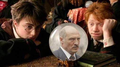 """""""Гаррі Поттер"""" і Лукашенко: митниця хоче доказів, що у книзі немає закликів до повалення влади"""