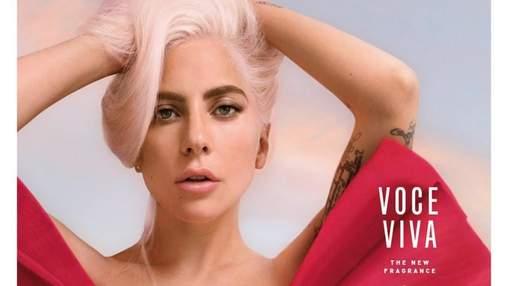 Леди Гага стала лицом аромата Valentino и исполнила Sine From Above: романтический ролик