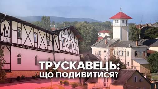 Мініподорожі Україною: чим вас здивує сучасний Трускавець