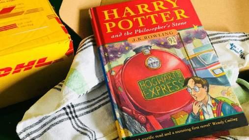 Книга про Гаррі Поттера допоможе батькові заплатити за навчання доньки: чим унікальне видання