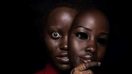 Геловін 2020: фільми жахів для атмосферного вечора