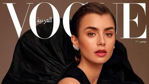 """Главная героиня сериала """"Эмили в Париже"""" позировала для Vogue: эффектная фотосессия"""