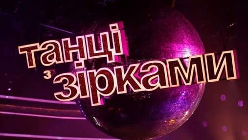 Танцы со звездами: кто станет ведущей звездного балкона в 12 выпуске