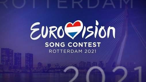 Евровидение-2021: организаторы определили, в каком полуфинале выступит Украина