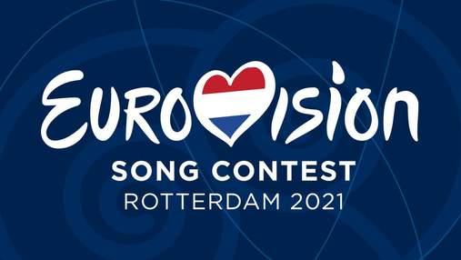 Что делать, когда закроют границы: организаторы Евровидения-2021 нашли альтернативу