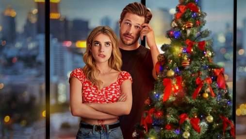 5 фільмів та серіалів 2020 року, які ідеально підійдуть для вечірнього перегляду