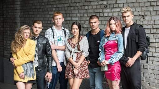 """""""Перші ластівки: Zалежні"""": що відомо про акторів 2 сезону серіалу"""