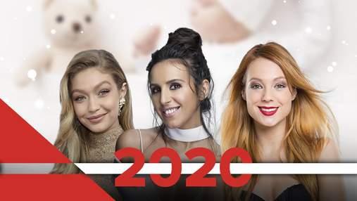 Зірковий бейбі-бум: які знаменитості у 2020 році стали батьками