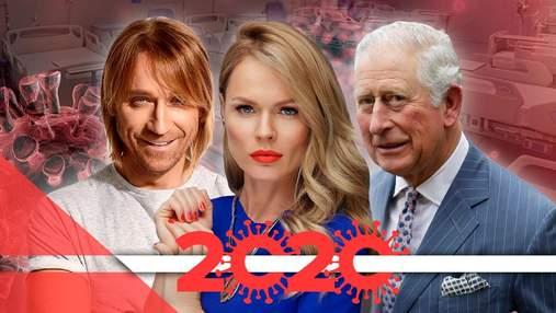 Олег Винник, Ольга Фреймут, принц Чарльз: какие знаменитости заболели коронавирусом в 2020 году