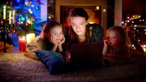Американські фільми на Різдво: список стрічок для перегляду з друзями, дітьми, коханими