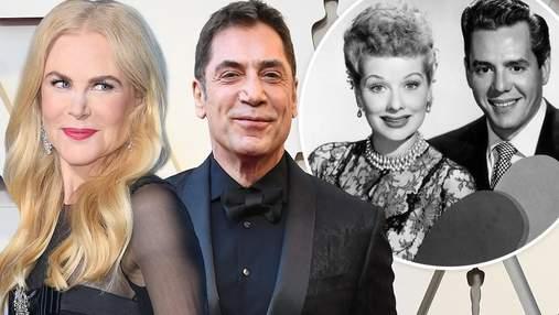 Николь Кидман и Хавьер Бардем могут сыграть известную пару Голливуда: первые детали фильма