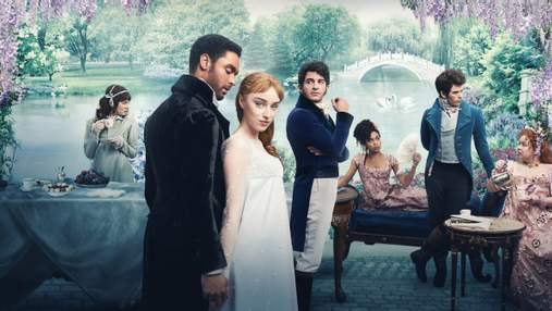 """Еротичні сцени та історія у стилі """"Пліткарки"""": чому серіал """"Бріджертони"""" підкорив весь світ"""