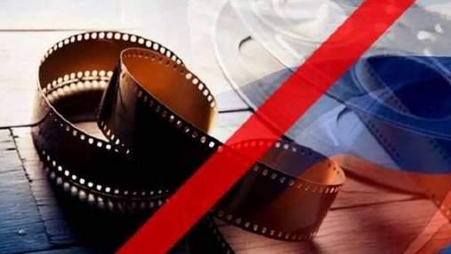 """Год без запретов: ни один российский фильм не попал в """"черный"""" список Украины в 2020 году"""