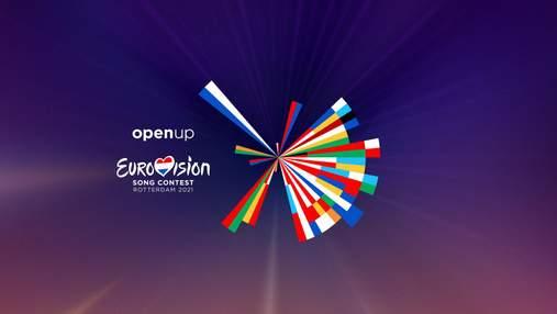 В Роттердаме исключили вариант проводить Евровидение-2021 в традиционном формате