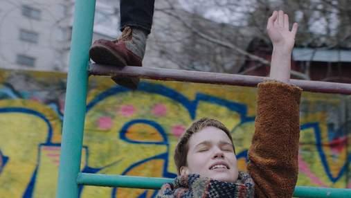 Український фільм увійшов до програми Берлінале-2021