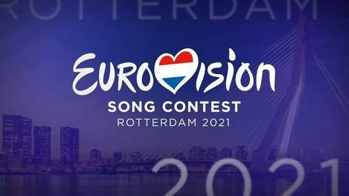 Прогнозы букмекеров на Евровидение-2021: какая страна одержит победу