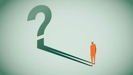 Коли все виходить з-під контролю: 7 стратегій, які допоможуть жити з невизначеністю