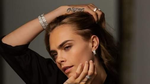 Кара Делевінь знялася у розкішній рекламі ювелірної колекції Dior: чарівні кадри