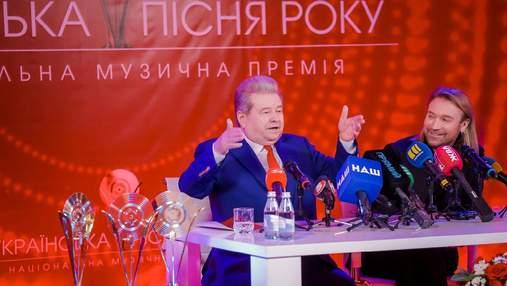 """Поплавський та Винник оголосили про другу церемонію нагородження премії """"Українська пісня року"""""""