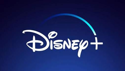 Успішніший за Netflix: у сервісу Disney+ вже понад 100 мільйонів передплатників