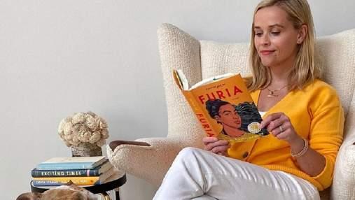 Что читает Эмма Уотсон и Риз Уизерспун: 5 рекомендаций от знаменитых женщин