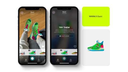Виртуальные кроссовки от Gucci за 12 долларов: обувь, которая никогда не сносится