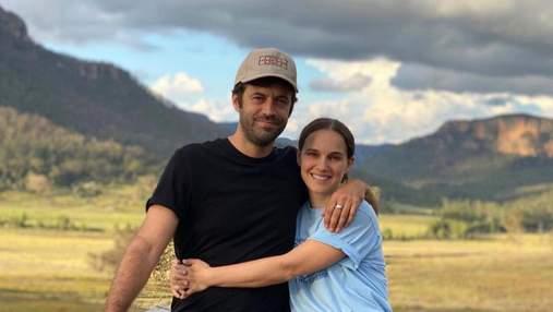 Любов у повітрі: Наталі Портман опублікувала рідкісні фото з чоловіком