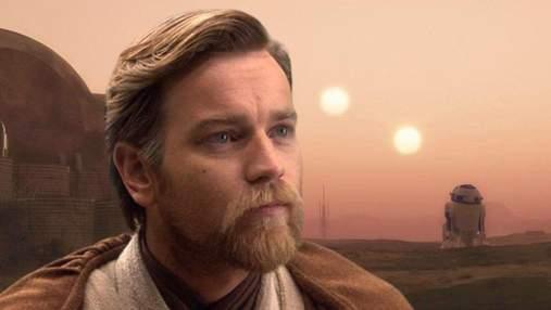 """Хто гратиме у серіалі """"Обі-Ван Кенобі"""": оприлюднили офіційний список акторів"""