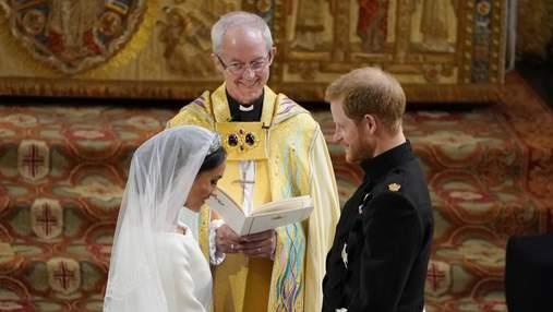 Архієпископ, який наче влаштував таємне весілля Меган та Гаррі, спростував слова пари
