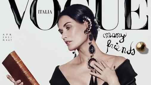 Деми Мур украсила обложку Vogue Italia: волшебный кадр