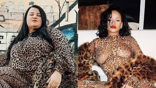 Alyona Alyona повторила сексуальное фото Рианны в леопардовом комбинезоне