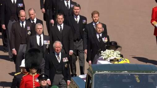 Похорон принца Філіпа: хто з королівської родини провів чоловіка в останню путь