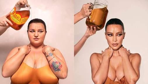 Як Кім Кардашян: Alyona Alyona спокусливо облилася медом – еротичний кадр