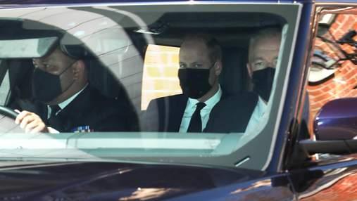 Принц Вільям, Кейт Міддлтон та принц Чарльз вже прибули на похорон принца Філіпа
