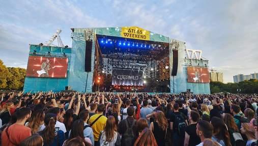 Фестиваль Atlas Weekend перенесли на 2022 рік: цього літа його замінять на інший