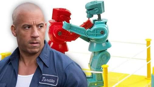 Він Дізель зіграє головну роль в екранізації настільної гри про роботів-боксерів